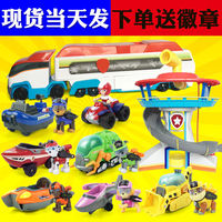 Wang Wang team outstanding power toy set pull back deformation dog Want Want team patrol car boy girl version rescue car