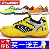 川崎羽毛球鞋 運動鞋 正品 男鞋 女鞋 專業透氣防滑減震超輕比賽訓練