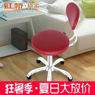 简约皮椅休闲旋转办公椅 升降职员椅 虹桥椅子电脑椅