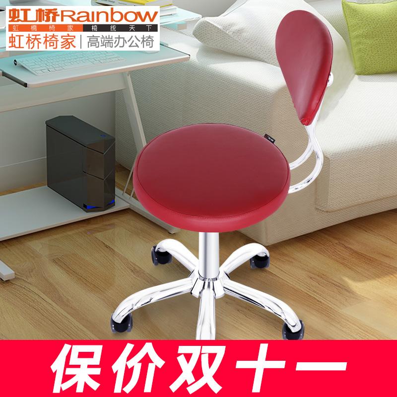 虹桥电脑椅