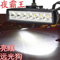 電動車射燈超亮led外置