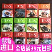 原装进口俄罗斯花果茶12个果味茶包TESS红茶绿茶待客茶叶冷泡热泡