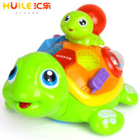 Meeting music 868 parent-child turtle electric puzzle learning crawling children 1-3 years old 12-18 months baby baby toys