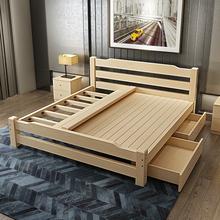 包邮实木双人单人简易木板经济型出租房1.8现代简约1.5米松木床