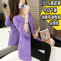 2018 autumn and winter Haining whole skin rabbit fur grass special clearance Korean women's nine-point sleeve long coat