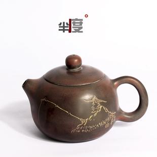 钦州坭兴陶功夫茶壶具 古董收藏陶壶 姜太公钓鱼西施壶