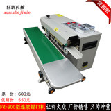 Tmall Taobao recommended / 900 automatic continuous tea food kraft paper foil bag film packaging and sealing machine