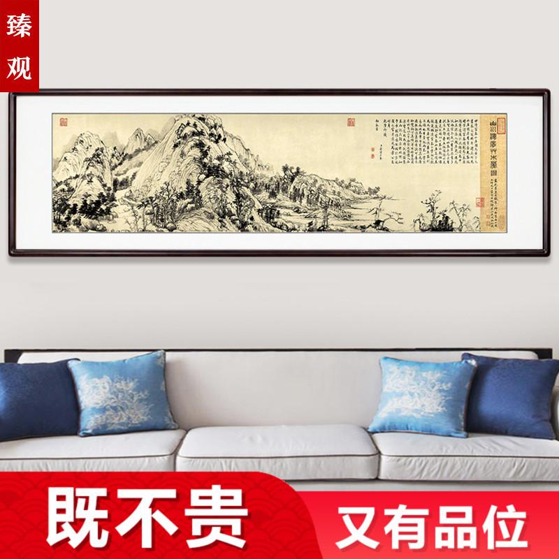 中式山水画客厅