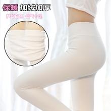 袜保暖显瘦踩脚连裤 15双装 秋冬加绒加厚白色丝袜女士打底一体裤