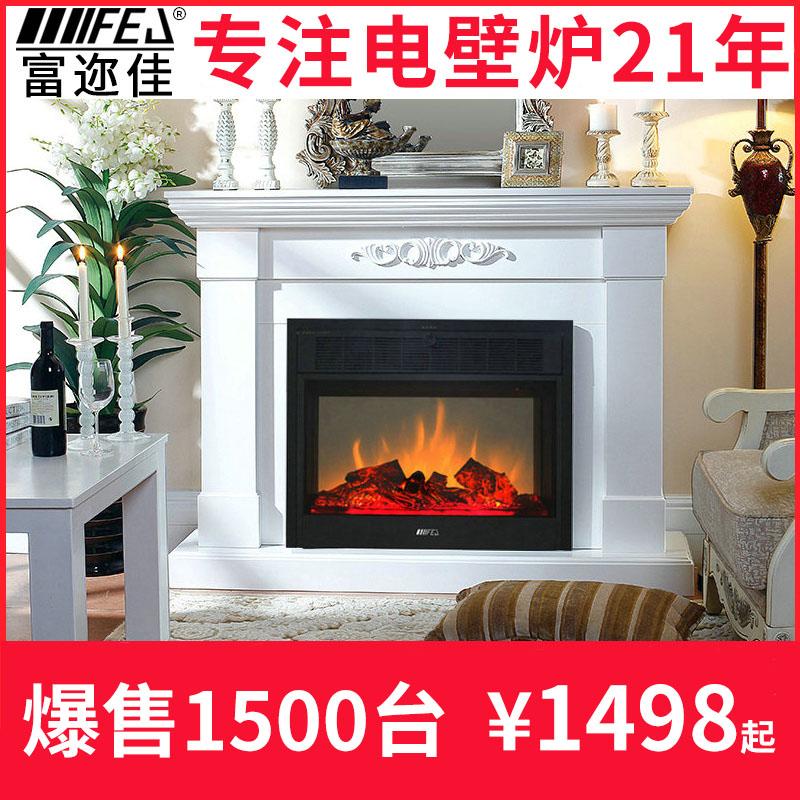 电暖器壁炉