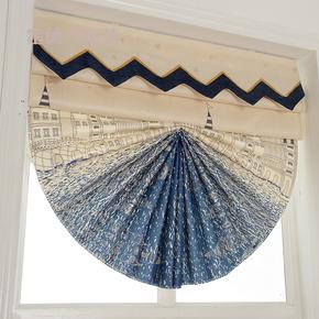 地中海城堡男孩房美式升降扇形罗马帘客厅卧室飘窗布艺提拉小窗帘