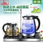 康雅 TM-196玻璃電熱水壺套裝自動上水功夫茶具 保溫茶壺自動斷電