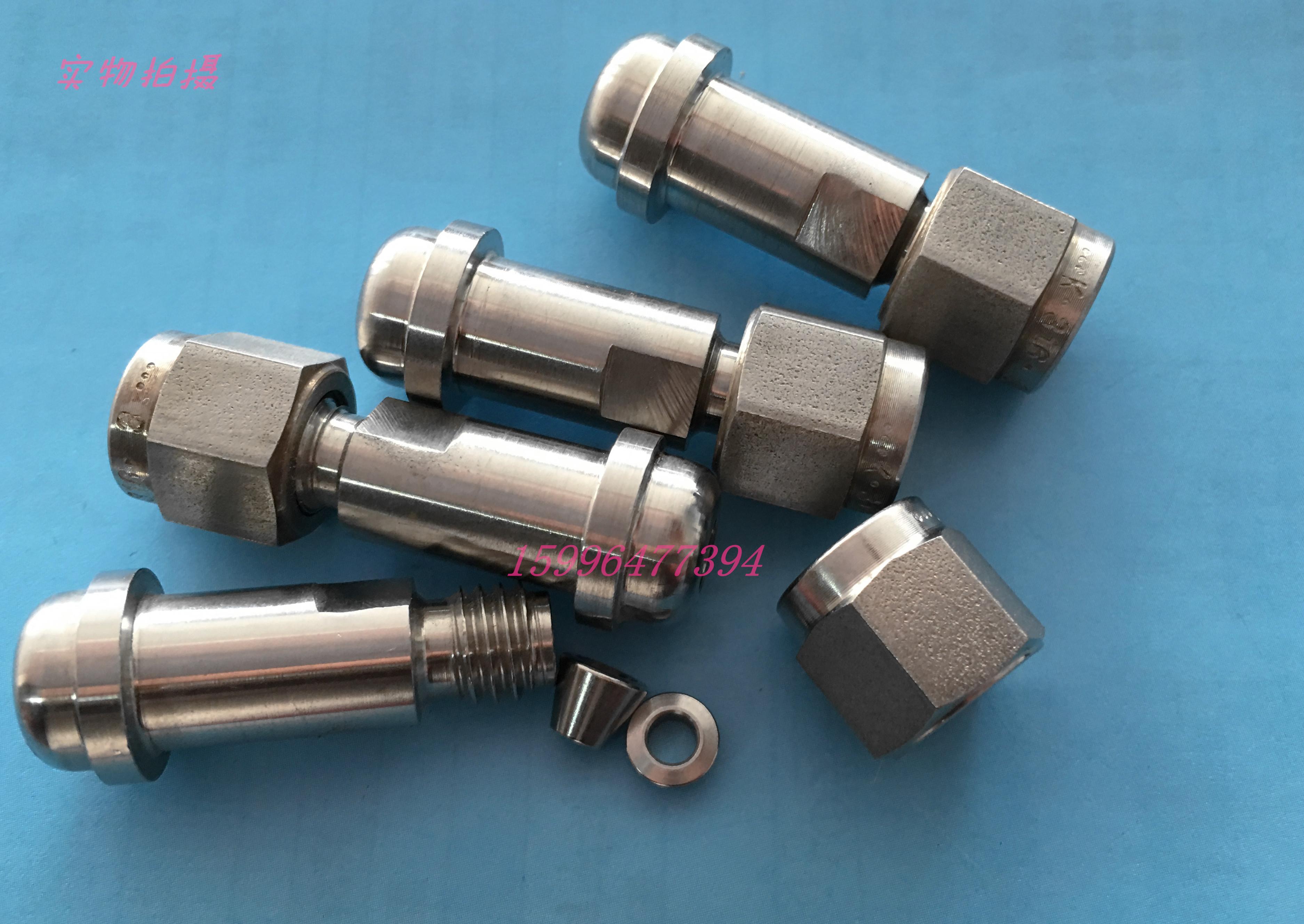316不锈钢减压阀接头 减压阀出口转接头接3mm 1/8气路管 色谱配件