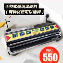 公分不锈钢墙纸涂胶机上浆机打胶机53上胶机宝石杰壁纸刷胶机手拉