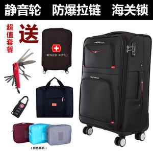 瑞士军刀拉杆箱男女万向轮商务旅行箱24寸26寸牛津布密码行李箱包