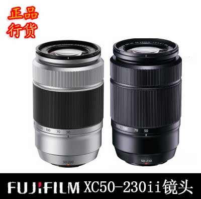 Fujifilm/富士长焦防抖镜头 XC50-230mm OIS二代变焦远射镜头