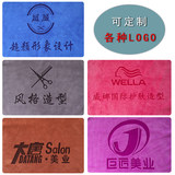Towel wholesale beauty salon barber shop Baotou special thickening super absorbent free custom logo hair salon hairdressing