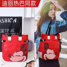 米奇帆布包春夏新款迪士尼卡通购物袋单肩手提袋2018韩版时尚女包