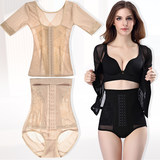 Tingmeinoya Body-Shaping Clothes Two-piece Body-Shaping Clothes for Postpartum Women