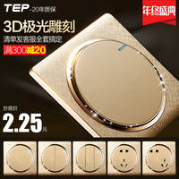 TEP household switch socket wall concealed gold round 86 type 1 single single open single open single control switch panel