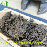Black Tea 2008 The taste is smooth like milk. Woody Xiaoya Liubao Tea Factory