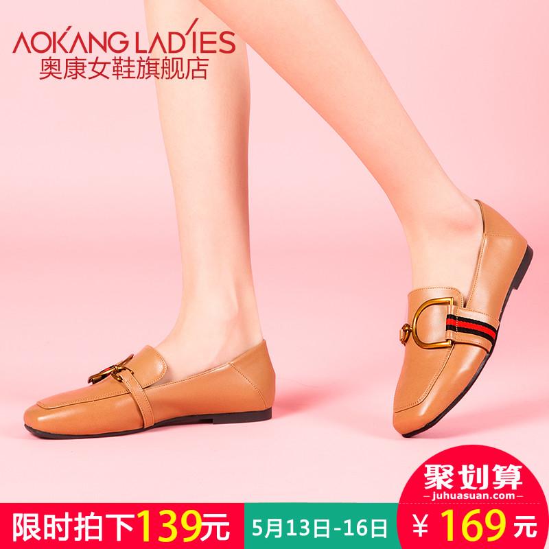 金屬裝飾平底女鞋
