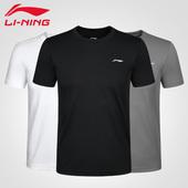 李宁短袖 男女速干T恤运动篮球健身上衣吸汗透气训练跑步纯色冬季