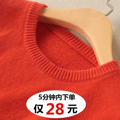 春秋季低领毛衣女短款套头羊绒衫韩版宽松百搭圆领羊毛打底针织衫