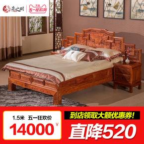 兰之阁 红木双人床1.8米 非洲黄花梨木实木大床 中式卧室家具Q94
