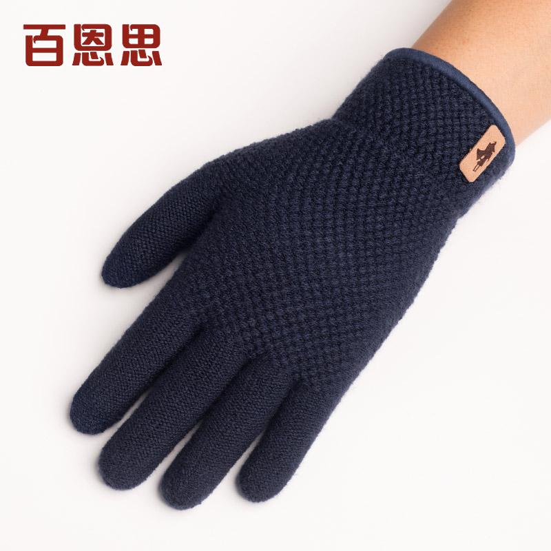 Мужские вязаные перчатки Артикул 578630077478