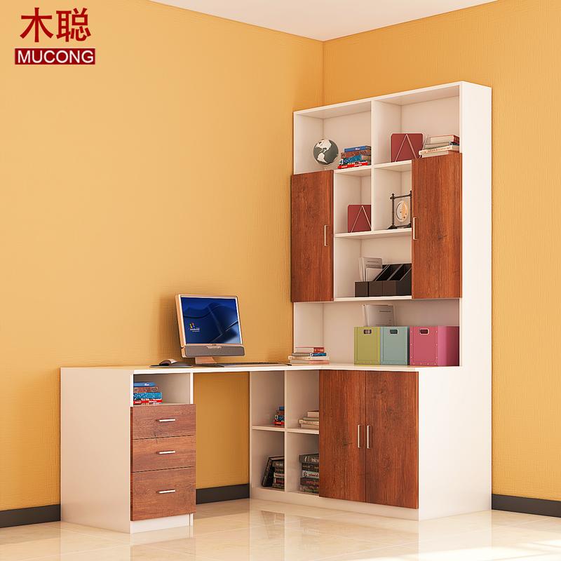 转角书桌书柜一体简约现代连体书桌柜学生用多功能家用台式电脑桌