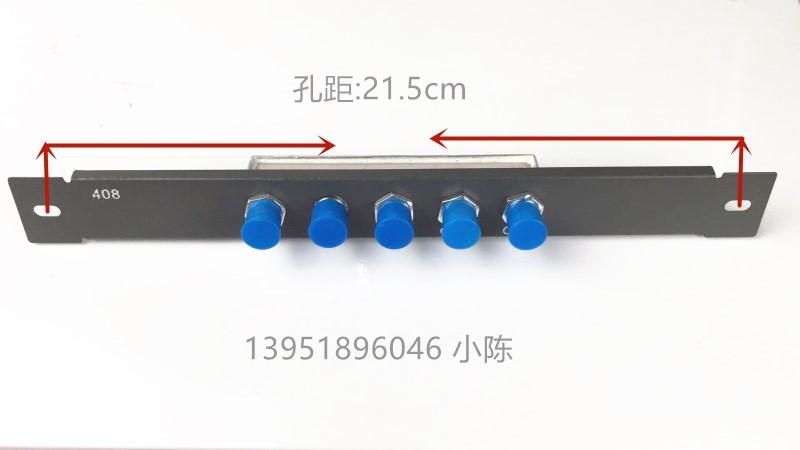 Оборудование для оптического волокна / ВОЛС Артикул 16427385490