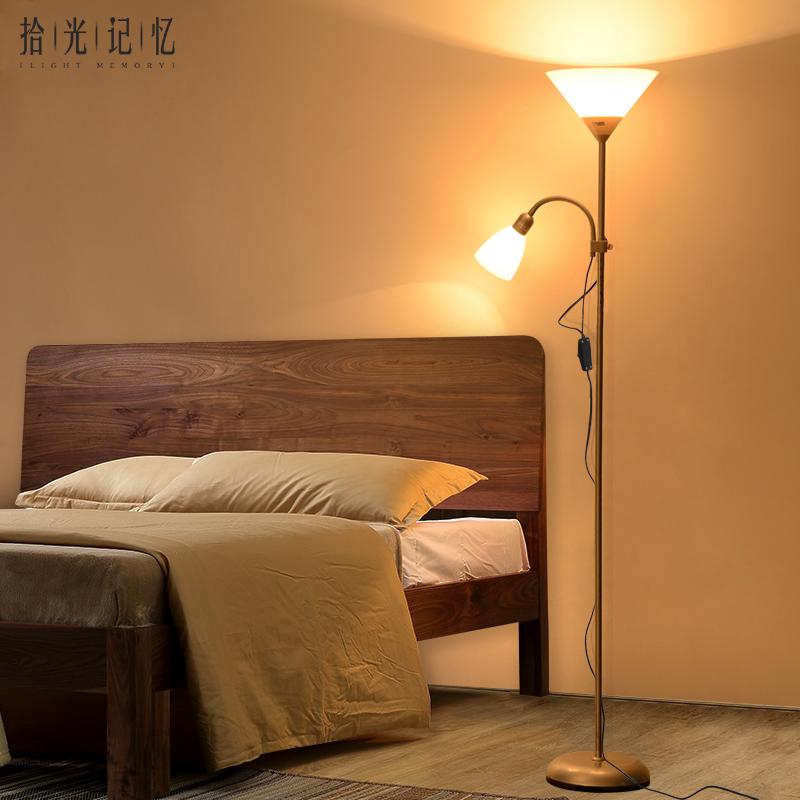 双头子母灯宜家立式客厅落地台灯卧室床头LED遥控北欧简约落地灯