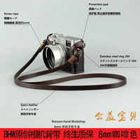 BHW France 8mm handmade camera strap head layer leather retro micro single rope leather shoulder strap SLR lanyard