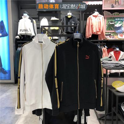 PUMA彪马男装立领金色串标运动休闲运动夹克外套579085-01-02-06