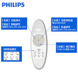 Philips LED ceiling lamp dedicated original remote control Yue series Yuelu Yueli Yuehui universal remote control