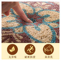 Entrance door mat entrance door door door kitchen wire ring foot mat carpet home entrance door entry door mat