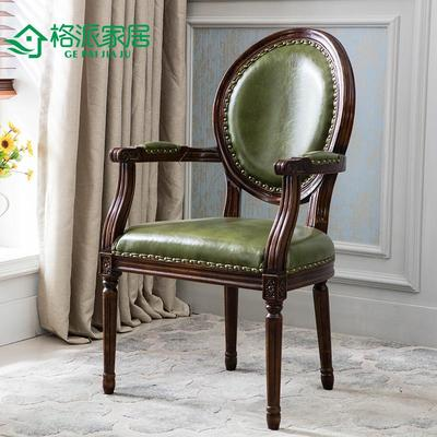 美式餐椅书椅品牌资讯
