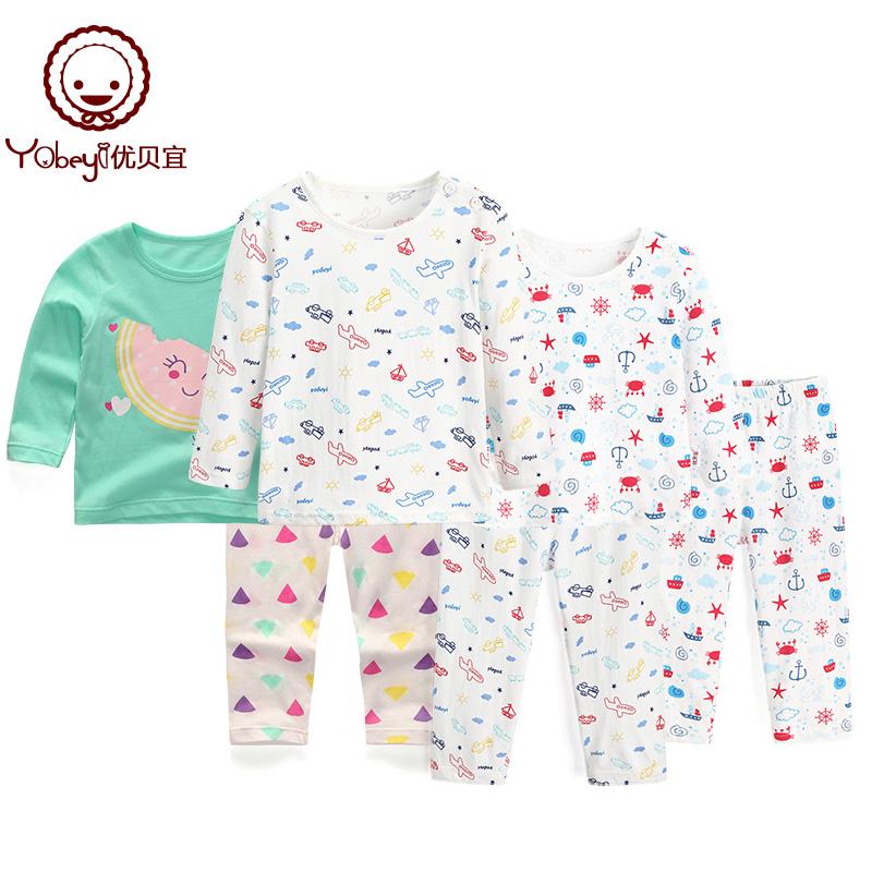 优贝宜 儿童家居服套装夏季薄款 男女童夏装空调服 宝宝纯棉睡衣