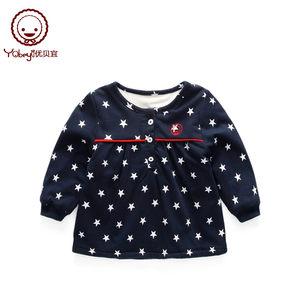 【跨年1件8折 2件75折】优贝宜 女童保暖加绒裙衣 宝宝秋冬娃娃衫