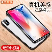 iPhoneX手机壳苹果X新款iPoneX防摔透明潮牌套8X女硅胶超薄软壳10