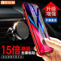 Tulas Car Phone Holder Automotive Magnetic Vents Magnetic Suction Magnets Support Navigation