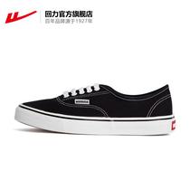 回力女鞋官方正品帆布鞋松糕鞋内增高帆布鞋低帮板鞋休闲鞋