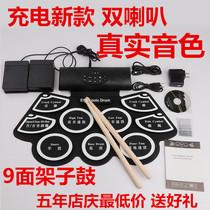 游戏送礼品DTX架子鼓爵士鼓可连电脑玩USB手卷电子鼓便携式可折叠