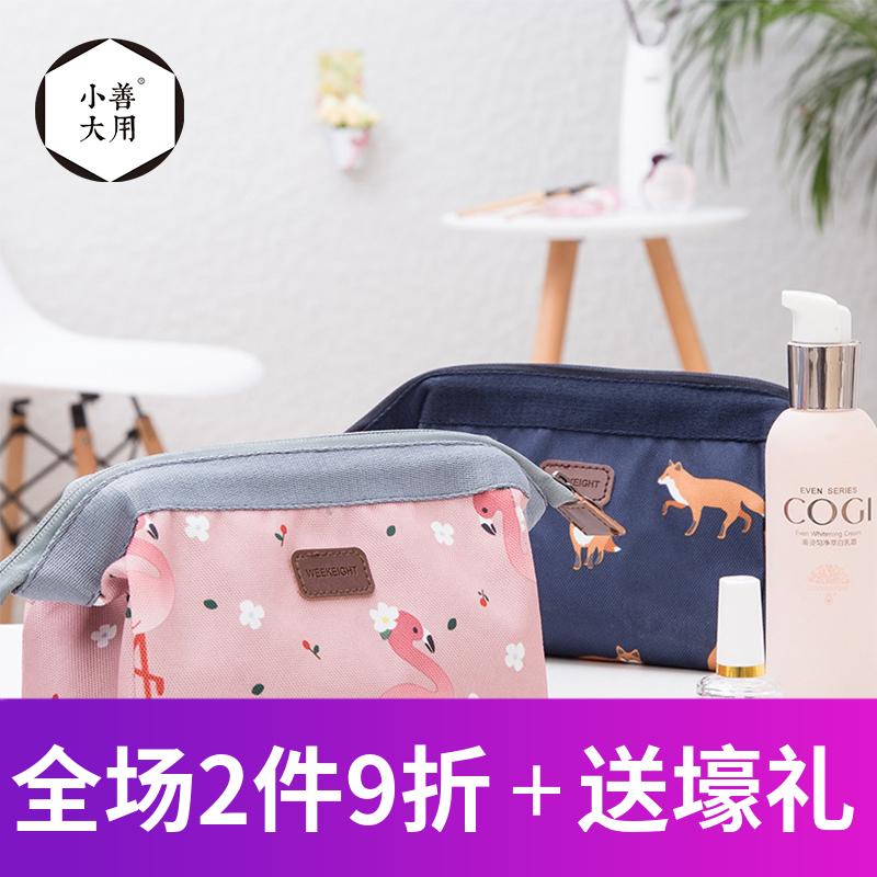 【18.3.9值得买】福利,淘宝天猫白菜价商品汇总