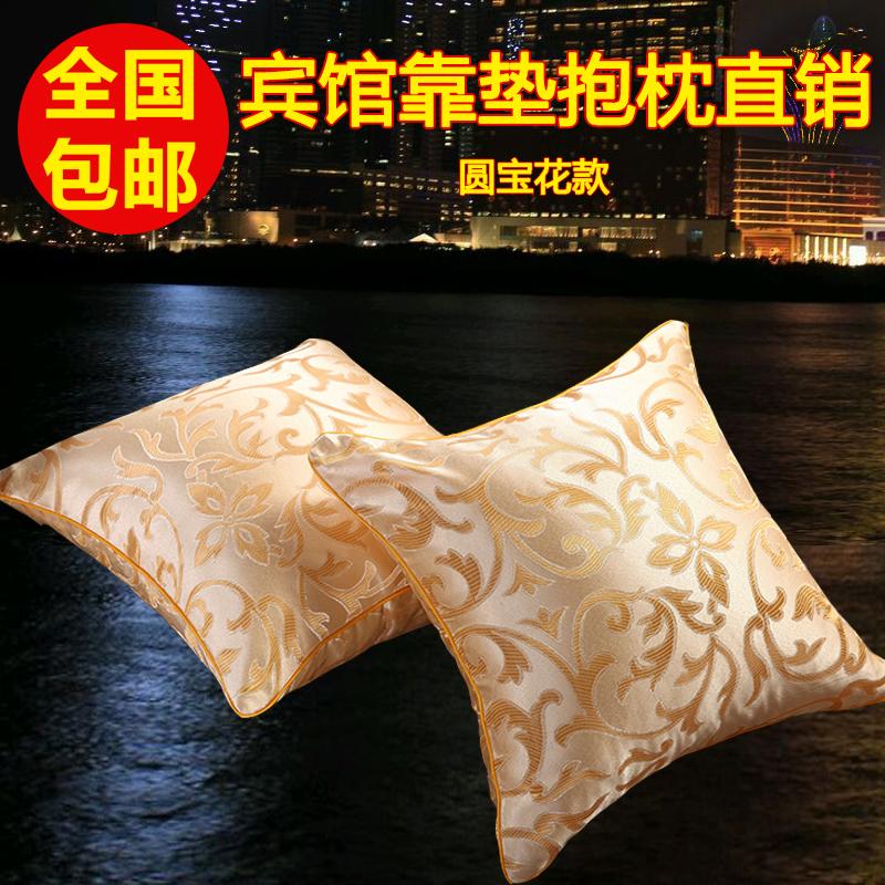 宾馆酒店床上用品靠垫靠枕抱枕靠垫套靠垫芯可配同等床尾巾