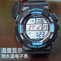 新概念智能手表男学生多功能运动手环计步虫洞指南针电子手表防水