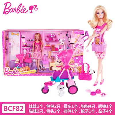 正品芭比娃娃玩具套装大礼盒芭比女孩之宠物集合组BCF82 女孩礼物