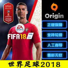 PC Chinese Genuine Origin FIFA18 EA World Football FIFA2018 Green Point Points