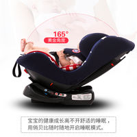 Car child safety seat 0-4-6-12 years old baby newborn can sit and sleep support positive and negative installation